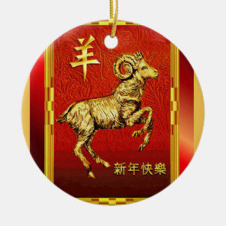 Golden Ram for Chinese New Year 2015 Ceramic Ornament