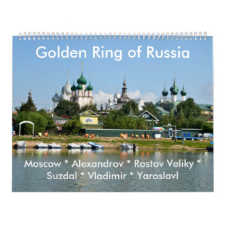 Golden Ring of Russia 2017 photo calendar