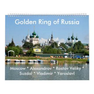 Golden Ring of Russia photo calendar