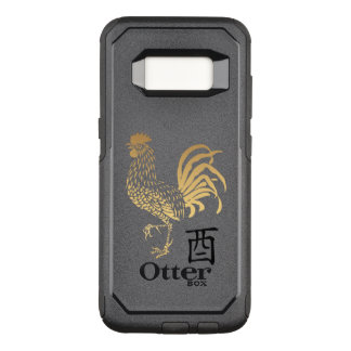 Golden Rooster New Year 2017 Otterbox Samsung Case