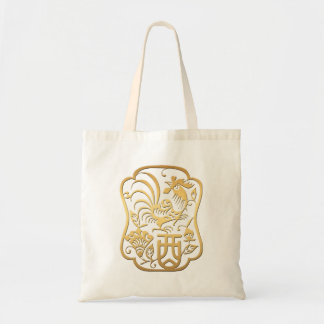 Golden Rooster Year 2017 white tote bag