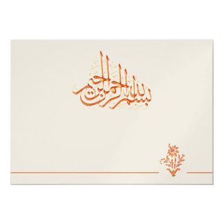 Golden royal Islamic wedding invitation Bismillah