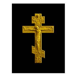 Golden Russian orthodox cross Postcard
