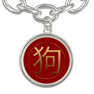 Golden Symbol Dog Chinese New Year 2018 Charm B