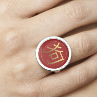 Golden Symbol Dog Chinese New Year 2018 Ring