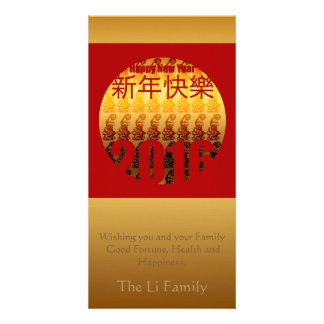 Golden Year of the Monkey 01- Chinese New Year Customized Photo Card