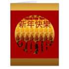 Golden Year of the Monkey 01- Chinese New Year - L Card