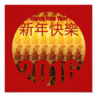 Golden Year of the Monkey -1- Chinese New Year 13 Cm X 13 Cm Square Invitation Card