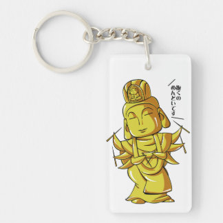 Golden Zizou it accomplishes and pulls out i! Key Ring