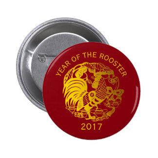 Golden Zodiac 2017 Rooster Year round button