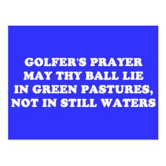 GOLFER'S PRAYER POSTCARD