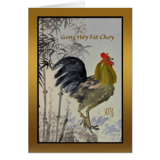 Gong Hey Fat Choy, Chinese New Year of the Rooster Card