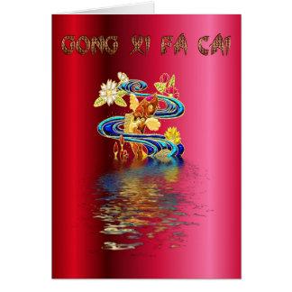 Gong Xi Fa Cai Chinese New Year koi tet Vietnamese Greeting Card