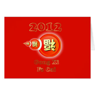 Gong Xi Fa Cai Chinese New Year Vietnamese  2012 Card