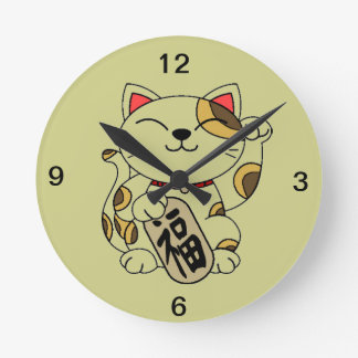 Good Fortune Cat Round Clock