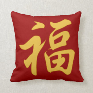 """Good Fortune"" Chinese Character Pillow"