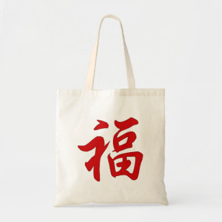 Good Fortune Chinese Character Tote Bag