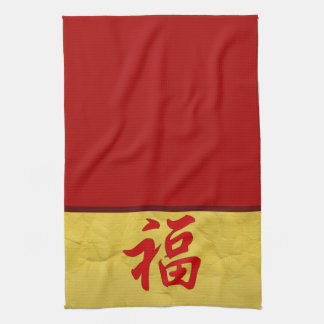 """Good Fortune"" Chinese Character Towel"