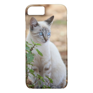 Good looking iPhone 8/7 case