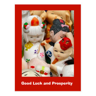 Good Luck and Prosperity, Japanese babies 1 Postcard