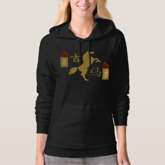 Good Luck For Year Of The Horse Hoodie