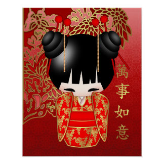 Good Luck Kokeshi Doll Poster