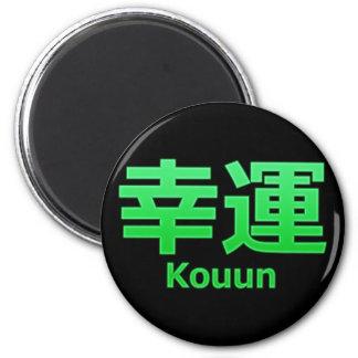 Good Luck Kouun Fridge Magnets