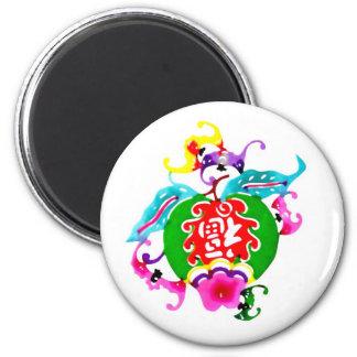 Good luck 6 cm round magnet