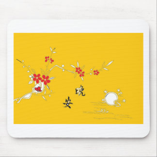 good night flower table mouse pad