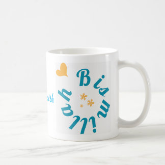 Good Things Start With Bismillah - Coffee Mug