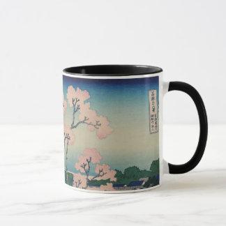 Goten-yama Hill Hokusai Japanese Fine Art Mug