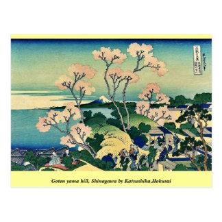 Goten yama hill, Shinagawa by Katsushika,Hokusai Postcard