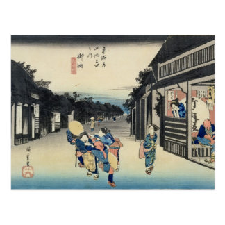 Goyu: Waitresses Soliciting Travellers Postcard