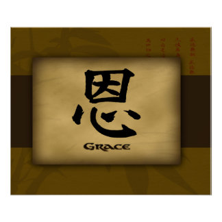 Grace Chinese Poster
