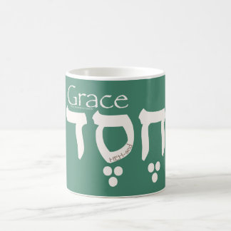 Grace in Hebrew Coffee Mug