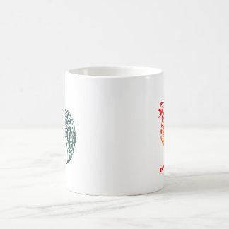Gradient Rooster Coffee Mug