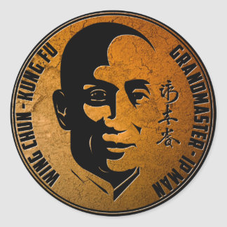 Grand Master Ip Man - Wing Chun Kung Fu Classic Round Sticker