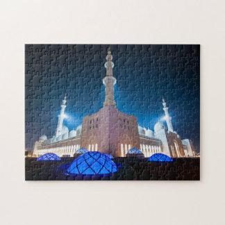 Grand Mosque, Abu Dhabi, UAE, United Arab Emirates Jigsaw Puzzle
