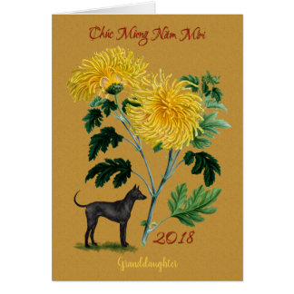 Granddaughter Vietnamese New Year of the Dog 2018 Card