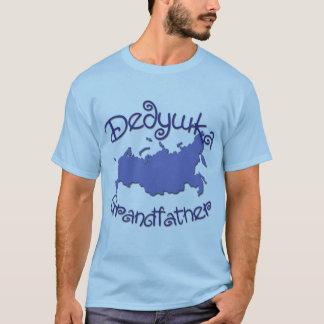 Grandfather (Russian) Map T-Shirt