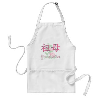 Grandmother (Chinese) Standard Apron