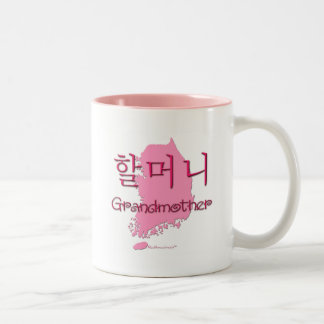 Grandmother (Korean) map Two-Tone Coffee Mug