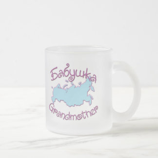 Grandmother (Russian) Map Frosted Glass Coffee Mug