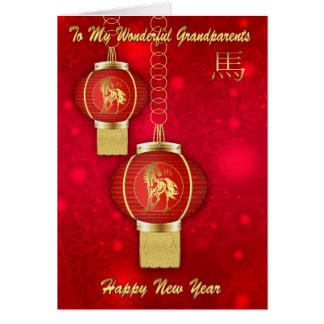 Grandparents Chinese New Year With Lanterns Greeting Card