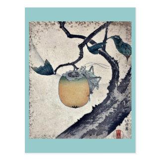 Grasshopper eating persimmon by Katsushika Hokusai Postcard