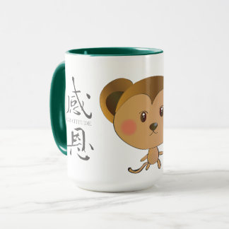 Gratitude (in Chinese calligraphy) Mug