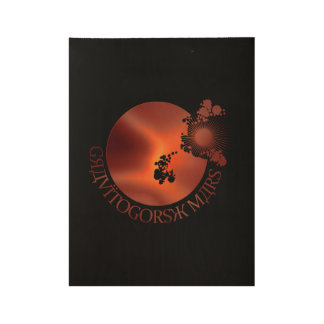 Gravitogorsk Mars -Red Wood Poster