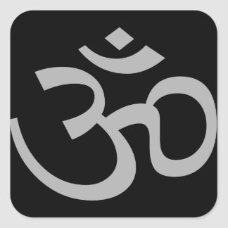 Gray Om or Aum ॐ.png Sticker