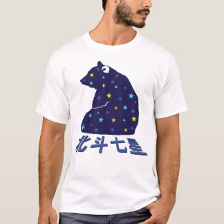 Great Bear T-Shirt