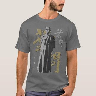 """Great Grand Master """"Ip Man"""" Wing Chun - Kung Fu T-Shirt"""